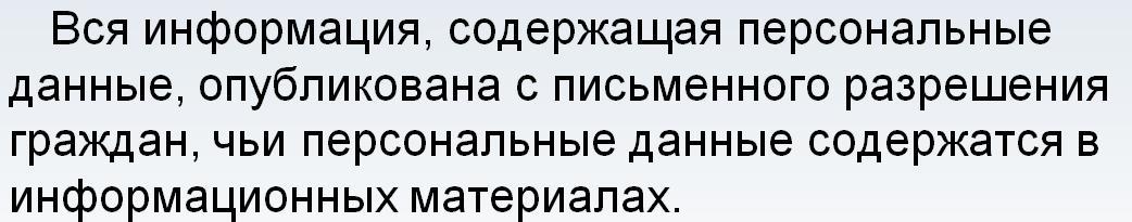 1-1429711121.jpg